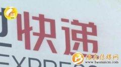 铜川警方斩断滇陕运毒通道!缴获冰毒2.479公斤