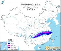 贵州重庆等多地有暴雨到大暴雨 局地有