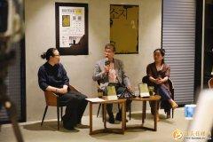 戴锦华:当你说到艺术家和社会的关系,李沧东是一个榜样