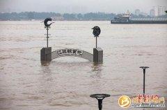 多地升级防汛应急响应 明起长江流域降雨明显减弱