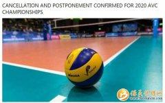 2020年排球亚洲杯被迫取消 中国女排全年无大赛