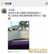 女子看到有交警查车,拍视频发朋友圈辱