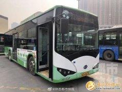暖心!西安女孩上学坐错车 公交司机将其送到学校