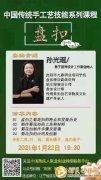 """沈阳市残疾人服务中心持续开展,职业技能""""云""""培训活"""