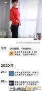 """实名举报中国人寿当事人与总公司调查组面谈:""""不能让"""