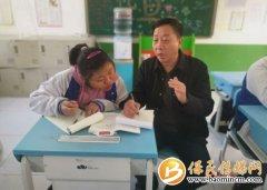 延安市特殊教育学校校长魏华:愿做一