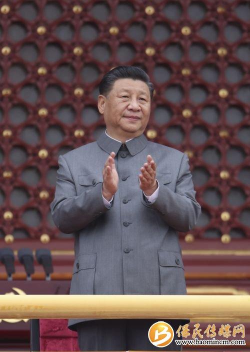 (时政)(7)庆祝中国共产党成立100周(421267)-20210702083310
