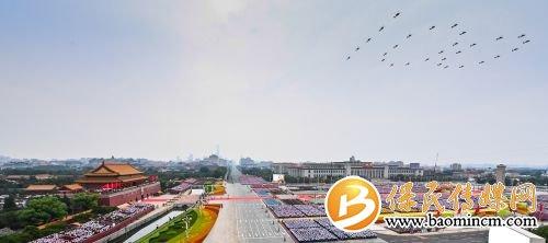 (时政)(3)庆祝中国共产党成立100周(420615)-20210702083320
