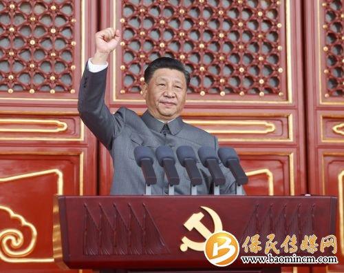 (时政)(5)庆祝中国共产党成立100周(420614)-20210702083304