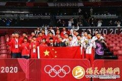 刘国梁放弃竞选国际乒联主席,换来国乒在东京的4金3银