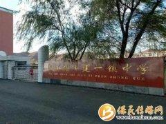 辽宁一中学食堂被指食物变质致学生腹泻,多部门介入调