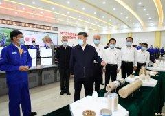 习近平总书记在陕西省榆林市考察调研