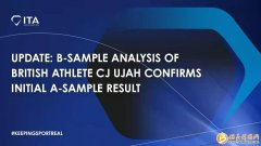 英国短跑选手乌贾B瓶尿样阳性,中国接力队有望获奥运